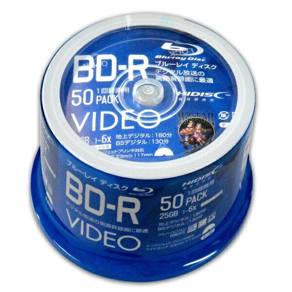 磁気研究所 Magnetic Laboratories VVVBR25JP50 録画用BD-R HIDISC [50枚 /25GB /インクジェットプリンター対応][VVVBR25JP50]
