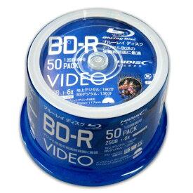 磁気研究所 Magnetic Laboratories VVVBR25JP50 録画用BD-R HIDISC ホワイト [50枚 /25GB /インクジェットプリンター対応][VVVBR25JP50]