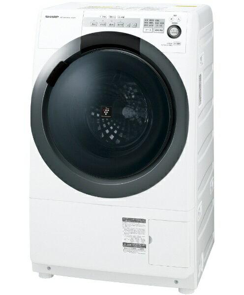 【標準設置費込み】 シャープ [右開き] ドラム式洗濯乾燥機 (洗濯7.0kg/乾燥3.5kg) ES-S7C-WR ホワイト系 【洗濯槽自動お掃除・ヒーター乾燥機能付】