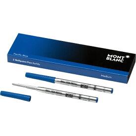 モンブラン MONTBLANC [ボールペン替芯]ボールペンリフィル 2本(サイズ:M<中字>、インク色:パシフィックブルー) 116213