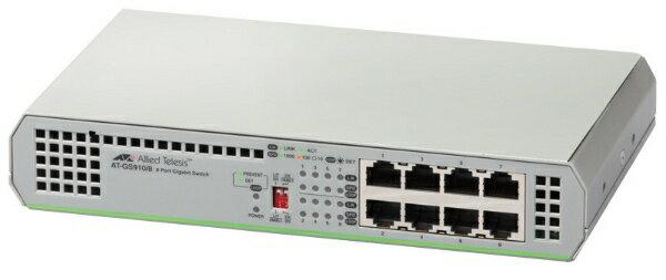 アライドテレシス Allied Telesis ギガビットイーサネットスイッチ(8ポート・1000Base-T) AT-GS910/8 2329R[2329R]