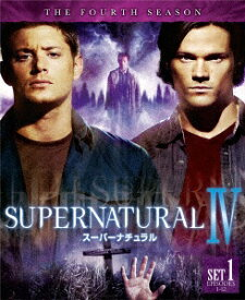 ワーナー ブラザース SUPERNATURAL IV スーパーナチュラル <フォース> 前半セット【DVD】
