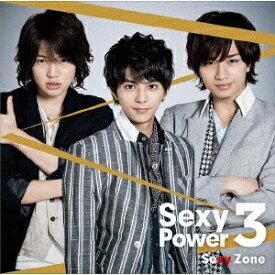 ポニーキャニオン PONY CANYON Sexy Zone/Sexy Power3 通常盤 【CD】