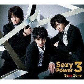 ポニーキャニオン PONY CANYON Sexy Zone/Sexy Power3 初回限定盤A 【CD】