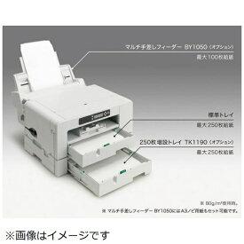 リコー RICOH 【純正】 IPSiO SG 7100用 マルチ手差しフィーダー BY1050