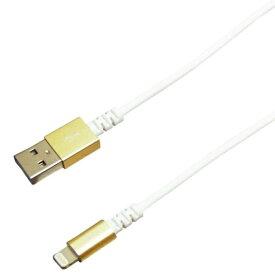 バウト BAUT [ライトニング] ケーブル 充電・転送 2.4A (1m)MFi認証 BUSLAN100GD ゴールド [1.0m]