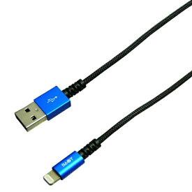 バウト BAUT [ライトニング] ケーブル 充電・転送 2.4A (1m)MFi認証 BUSLAN100BL ブルー [1.0m]