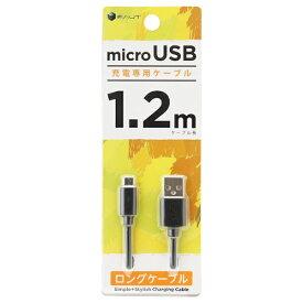 バウト BAUT [micro USB] 充電専用ケーブル 1A 1.2m BK