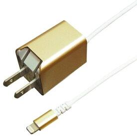 バウト BAUT AC充電器 Lightning 1.5m ゴールド BACLAN24GD