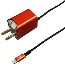 バウト BAUT AC充電器 Lightning 1.5m レッド BACLAN24RD