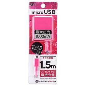 バウト BAUT [micro USB] ケーブル一体型AC充電器 1A 1.5m PK