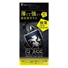 バウト BAUT iPhoneX用 高硬度9Hガラス 高光沢 0.2mm BHI17GC04N