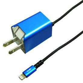 バウト BAUT AC充電器 Lightning 1.5m ブルー BACLAN24BL