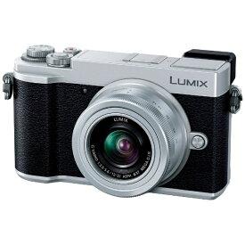 パナソニック Panasonic DC-GX7MK3K-S ミラーレス一眼カメラ 標準ズームレンズキット LUMIX GX7 Mark III シルバー [ズームレンズ][DCGX7MK3K]