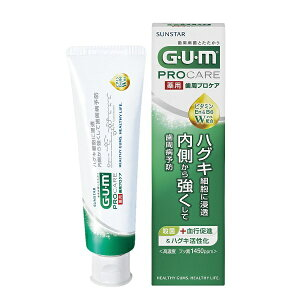 サンスター SUNSTAR G・U・M(ガム) 歯周プロケア ペースト 90g【rb_pcp】