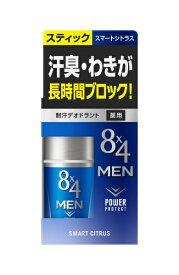 花王 Kao 8×4 MEN(エイトフォー メン) スティックスマートシトラス 15g〔デオドラント〕