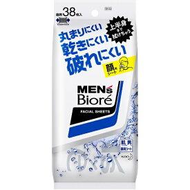 花王 Kao MEN's Biore(メンズビオレ) 洗顔シート 卓上用(38枚)〔デオドラント〕