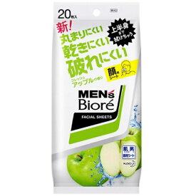 花王 Kao MEN's Biore(メンズビオレ) 洗顔シート フレッシュアップルの香り 携帯用(20枚)〔デオドラント〕