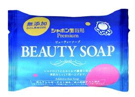 シャボン玉販売 Shabondama Soap ビューティーソープ (100g) 〔ボディソープ(固形石鹸)〕【wtcool】