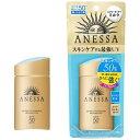 【2018年02月21日発売】 資生堂 shiseido アネッサ パーフェクトUV スキンケアミルク
