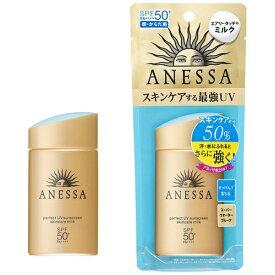資生堂 shiseido ANESSA(アネッサ)パーフェクトUV スキンケアミルク SPF50+[日焼け止め]