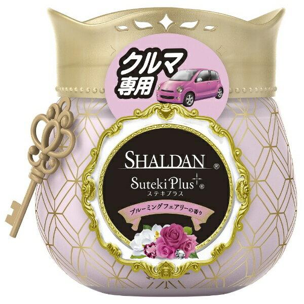 エステー SHALDAN(シャルダン) ステキプラス クルマ専用 ブルーミングフェアリーの香り(90g)〔クルマ用〕