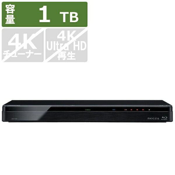 東芝 TOSHIBA DBR-T1008 ブルーレイレコーダー REGZA(レグザ) [1TB /3番組同時録画][DBRT1008]【ブルーレイレコーダー】