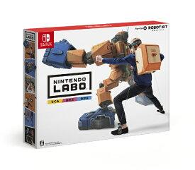 任天堂 Nintendo Nintendo Labo Toy-Con 02: Robot Kit【Switch】 【代金引換配送不可】