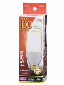 オーム電機 OHM ELECTRIC 調光器非対応LED電球 (T形・全光束1102lm/電球色相当・口金E26) LDT9L-G IS9[LDT9LGIS9]