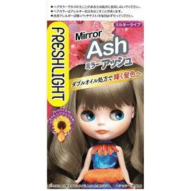 シュワルツコフヘンケル Henkel Japan フレッシュライトミルキーカラーミラーアッシュ