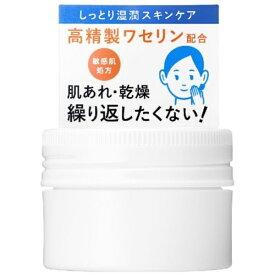資生堂薬品 SHISEIDO IHADA(イハダ)薬用バーム (20g) 〔保湿クリーム・ジェル〕【wtcool】