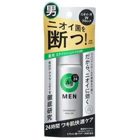 資生堂 shiseido AgDEO(エージーデオ)24 メンズデオドラントロールオン (CT) (60ml)〔デオドラント〕【wtcool】