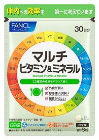 ファンケル FANCL FANCL(ファンケル) マルチビタミン&ミネラル 30日分 (180粒) 〔栄養補助食品〕【wtcool】