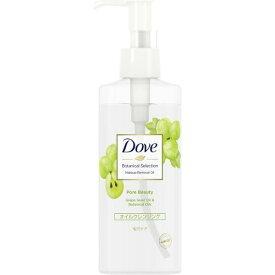 ユニリーバJCM Unilever Dove(ダヴ) ボタニカルセレクション ポアビューティ— オイルクレンジング(165ml)〔クレンジング〕
