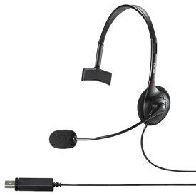 BUFFALO バッファロー BSHSHUM110BK ヘッドセット ブラック [USB /片耳 /ヘッドバンドタイプ][BSHSHUM110BK]