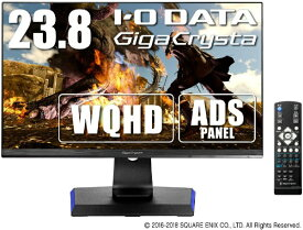 I-O DATA アイ・オー・データ ゲーミングモニター GigaCrysta(ギガクリスタ) ブラック LCD-GCQ241XDB [23.8型 /ワイド /WQHD(2560×1440)][LCDGCQ241XDB]