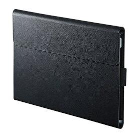 サンワサプライ SANWA SUPPLY Microsoft Surface Pro 2017/Pro 4用保護ケース PDA-SF3BK[PDASF3BK]