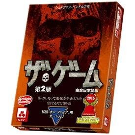 アークライト ARCLIGHT 【再販】ザ・ゲーム第2版 完全日本語版