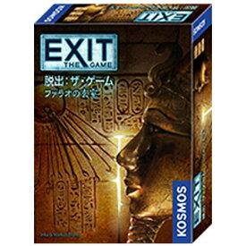 エスエヌイー(SNE) EXIT 脱出:ザ・ゲーム ファラオの玄室