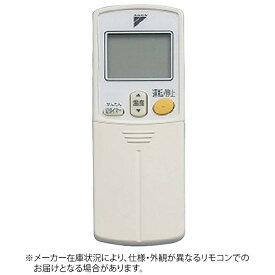 ダイキン DAIKIN 純正エアコン用リモコン ARC422A16