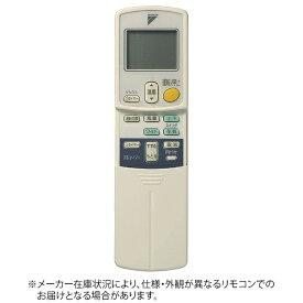 ダイキン DAIKIN 純正エアコン用リモコン ARC422A9