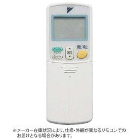 ダイキン DAIKIN 純正エアコン用リモコン ARC432A32