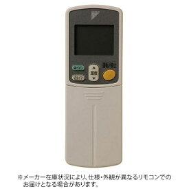 ダイキン DAIKIN 純正エアコン用リモコン ARC432A6