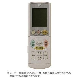 ダイキン DAIKIN 純正エアコン用リモコン ARC444A38