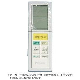 ダイキン DAIKIN 純正エアコン用リモコン ホワイト ARC456A25