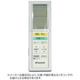 ダイキン DAIKIN 純正エアコン用リモコン ARC456A29