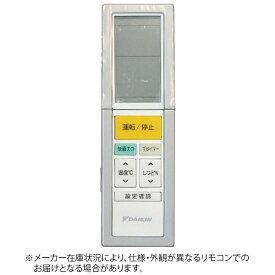 ダイキン DAIKIN 純正エアコン用リモコン ホワイト ARC456A5