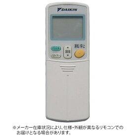 ダイキン DAIKIN 純正エアコン用リモコン ホワイト ARC463A2