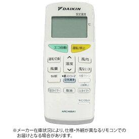 ダイキン DAIKIN 純正エアコン用リモコン ARC468A1