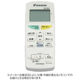 ダイキン DAIKIN 純正エアコン用リモコン ARC469A21